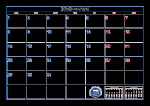 Calendar for October 2018 NZ