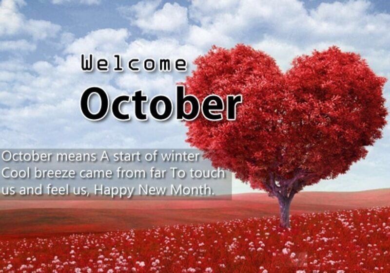 Welcome October Quotes Tumblr