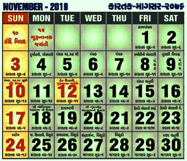 November 2019 Calendar Hindu Panchang
