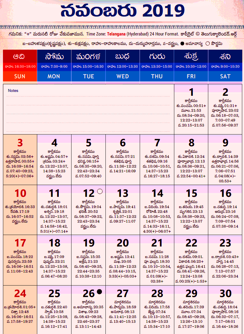 November 2019 Calendar Tamil and Telugu