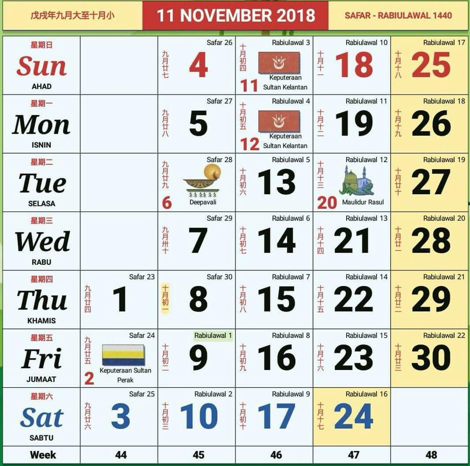 november 2018 calendar with holidays malaysia