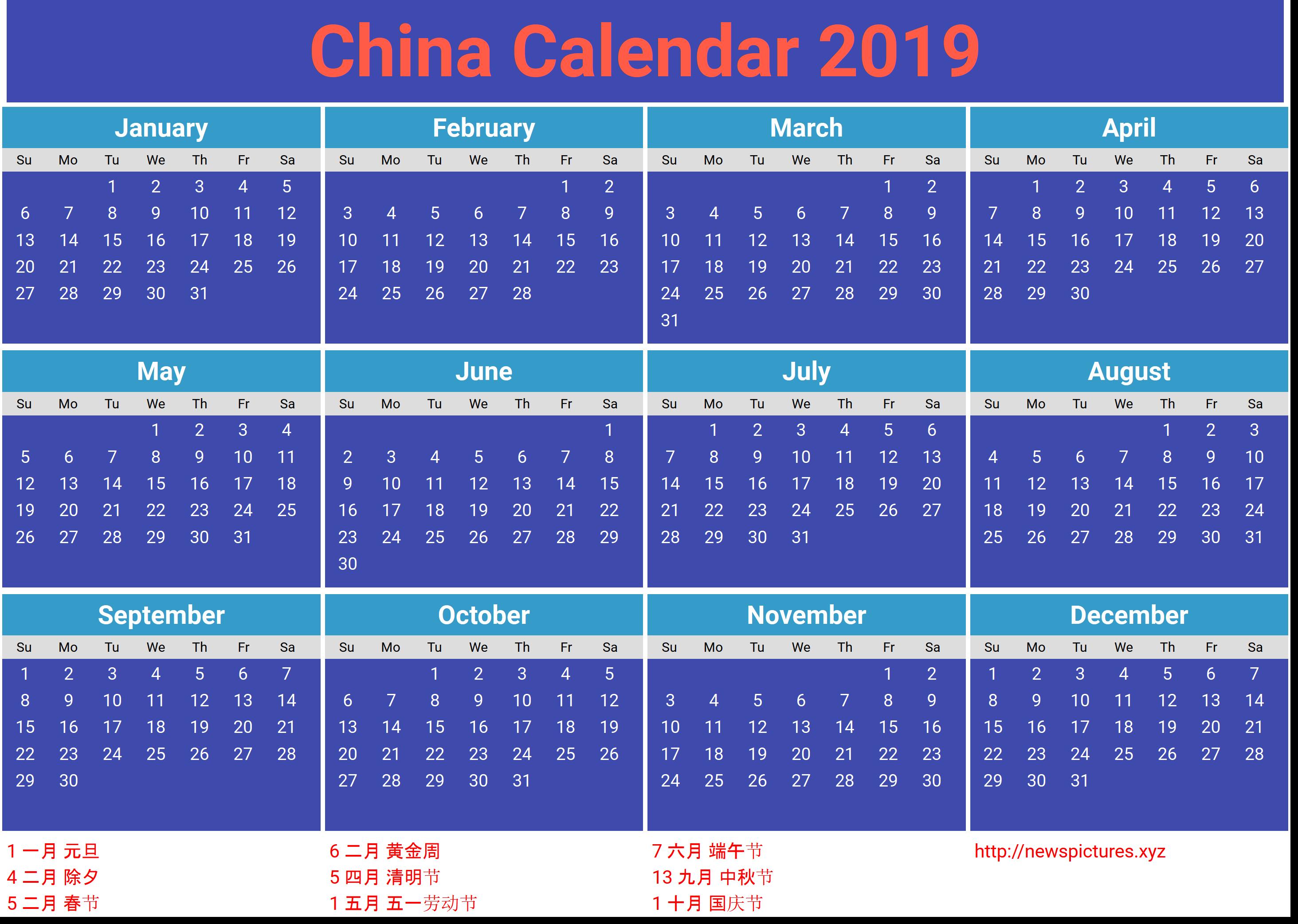 China Calendar 2019 Printable